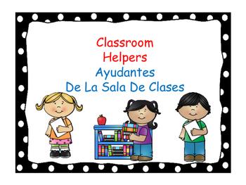 Bilingual Classroom Helpers-Black