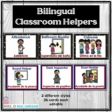 Bilingual Classroom Helpers Cards English and Spanish