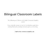 Bilingual Classroom Labels (Chinese/ English) *Editable