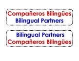 Bilingual Classroom Labels English Español