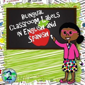 Bilingual Classroom Labels (Spanish and English)