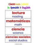 Bilingual Classroom Labels (Spanish and English)