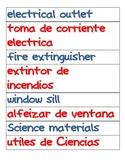 Bilingual Classroom Labels (Spanish/English)