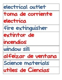 Bilingual Classroom Labels (Spanish/English)
