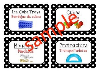 Bilingual Classroom Labels for tubs