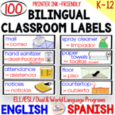 Classroom Labels BILINGUAL-DUAL English and Spanish with Pictures