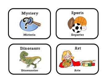 Bilingual Classroom Library Labels
