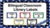 Bilingual Classroom Library Labels (Editable)