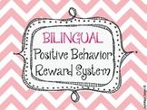 Bilingual Classroom Management System (English & Spanish)