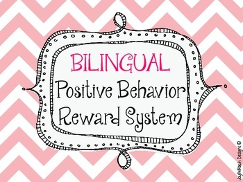 Bilingual Classroom Management System (English & Spanish)