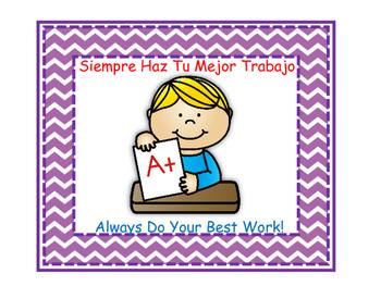 Bilingual Classroom Rules - Chevron Theme (Purple)