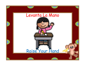 Bilingual Classroom Rules - Monkey Theme