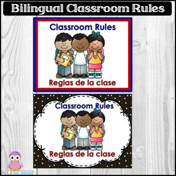 Bilingual Classroom Rules Posters English & Spanish