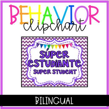 Bilingual Clip Chart