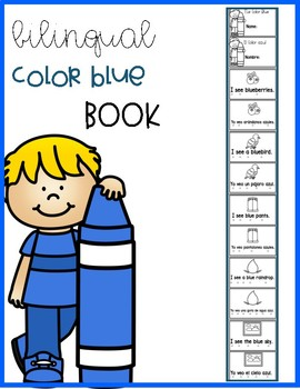 Bilingual Color Blue Book