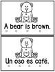 Bilingual Color Brown  Book