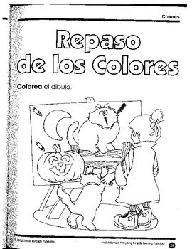 Bilingual Color Packet