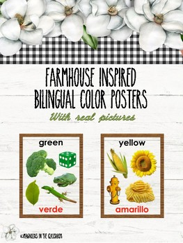 Farmhouse Inspired Bilingual Color Posters (English/Spanish) Full Page