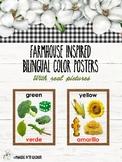 Farmhouse Inspired Bilingual Color Posters (English/Spanis