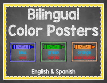 Bilingual Color Posters - English and Spanish {Chalkboard Theme}