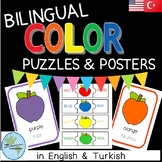 Bilingual Color Posters and Puzzles - Apple - English and Turkish