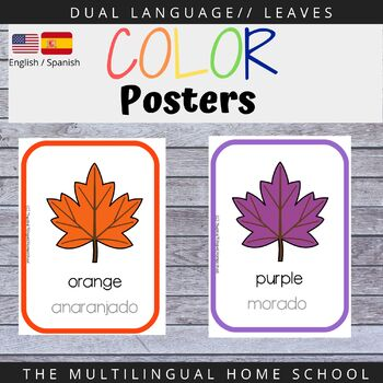 Color Word Posters and Puzzles - Leaves - English and Spanish