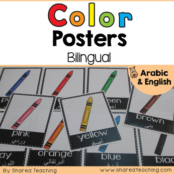 Bilingual Color Posters in Arabic and English
