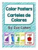 Bilingual Color Posters in English and Spanish