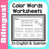 Bilingual Color Words Worksheets