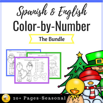 Bilingual Color by Number {BUNDLE}