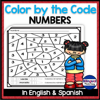 Bilingual Color by the Code - Numbers in English & Spanish