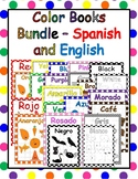 Bilingual Colored Book - Spanish and English Bundle