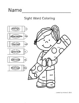 Bilingual Coloring Sight Words Worksheet