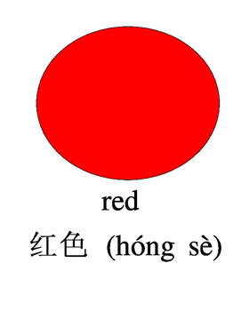New and Improved Bilingual Colors English and Simplified Chinese PDF