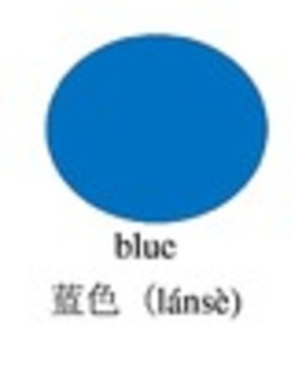Bilingual Colors English and Simplified Chinese Word Doc