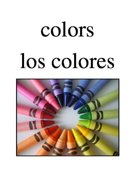Bilingual Colors English and Spanish PDF