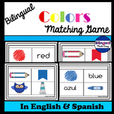 Bilingual Colors Matching Game in Spanish and English