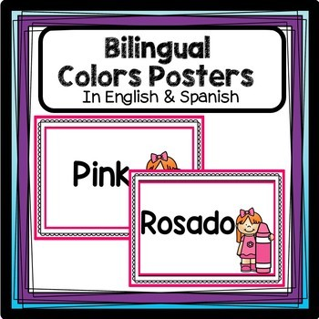 Bilingual Colors Poster in Spanish and English