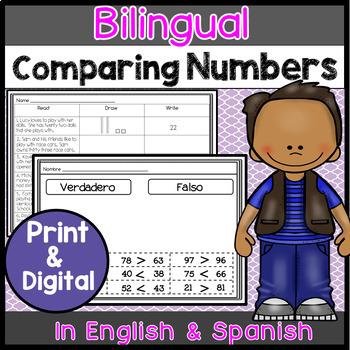 Bilingual Comparing Numbers Unit