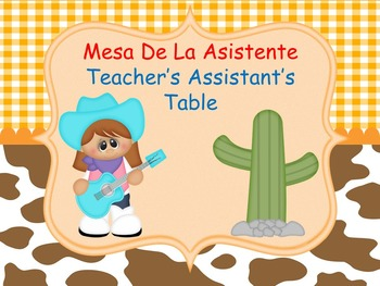 Bilingual Cowboys Theme Classroom Decor