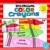 Bilingual Color Posters - Crayons