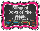Bilingual Days of the Week - Calendar Set {Chalkboard Theme}