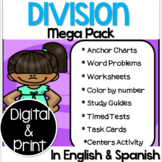 Bilingual Division Mega Pack in English and Spanish