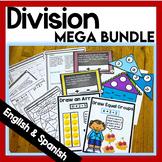 Bilingual Division Mega Pack in English and Spanish DIGITA