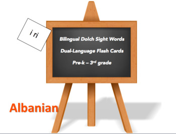 Bilingual Sight Words, Albanian and English flash cards
