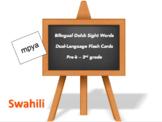 Bilingual Sight Words, Swahili and English flash cards