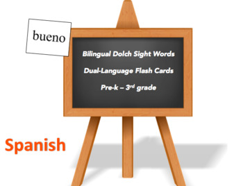 Bilingual Dolch Site Words, Spanish and English flash cards