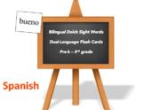 Bilingual Sight Words, Spanish and English Flash Cards