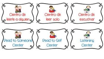 Bilingual Dual Language Centers Labels