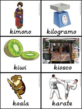 Bilingual Dual Language D'Nealian Silabas con Kk, Ww, Xx